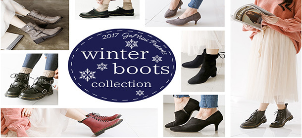 Boots Booty collection