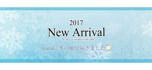 New Arrival!!!