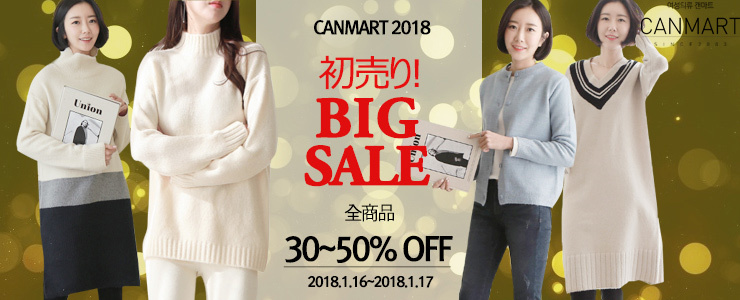 [CANMART] 2017 BIG SALE