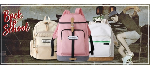 Back to School - Bubilian New Arrival