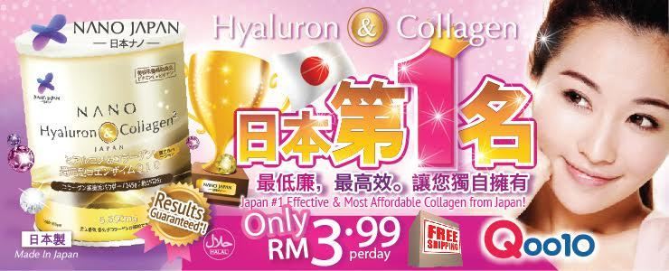 Nano Japan Hyaluron Collagen
