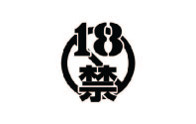 Brand: 18 Curry