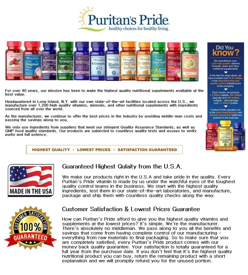 Qoo10 Shops Puritans Pride Official E Store Puritan Triple Strength Joint Soother Glucosamine Chondroitin Msm 90 Caplets