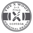 The X Woof Group Store