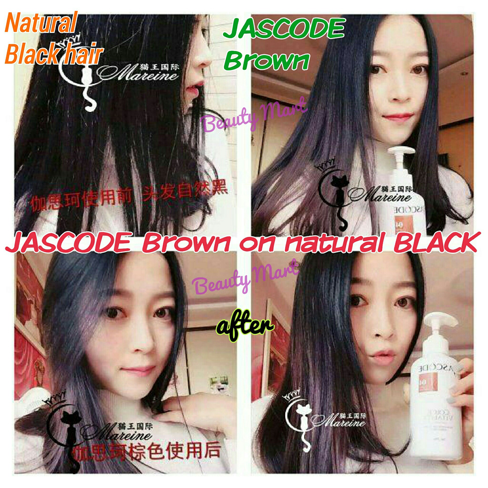 How To Dye Hair With Coffee Uphairstyle