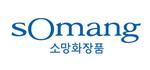Somang Cosmetics