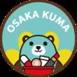 Osakakuma