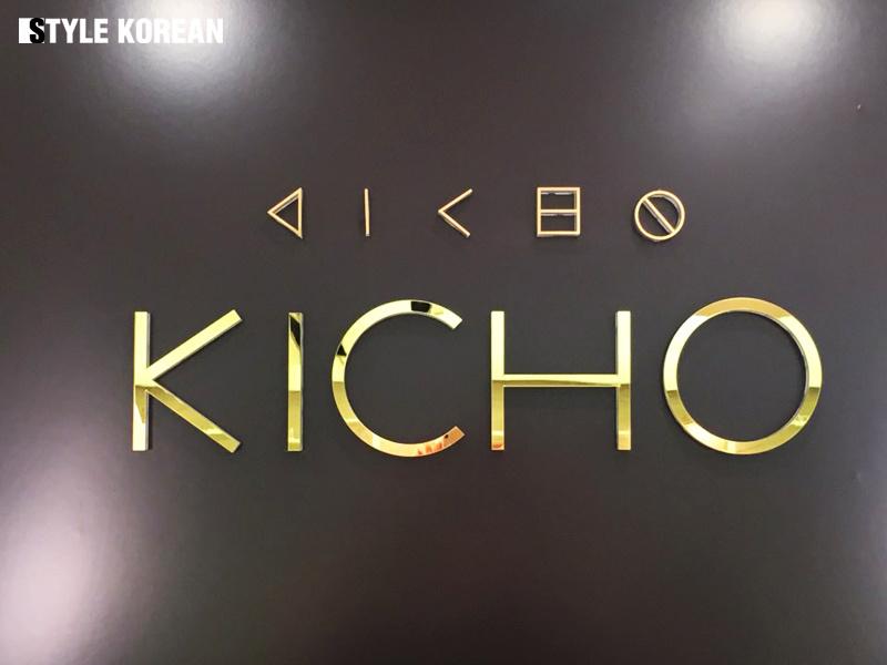 Kicho (Korea)