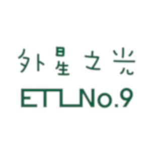 ETL No. 9