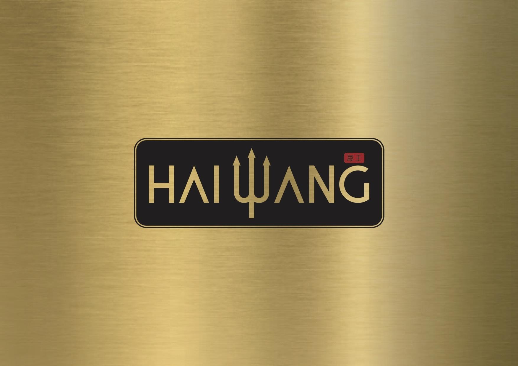 Hai Wang Seafood