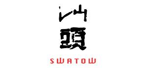 Swatow Restaurant