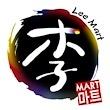 Lee Mart Promotions