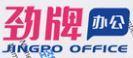 Jingpo Office