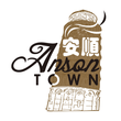 Anson Town Promotions