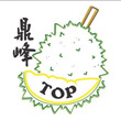 Top Durian