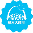 HOT STAR PROMOTION