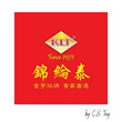 Kam Lun Tai Promotion
