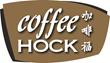 Coffeehock