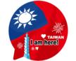 Alamak Taiwan