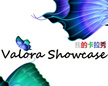 Valora Showcase