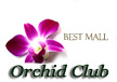 Orchid mall