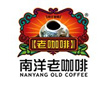 Nanyang Old Coffee 南洋老咖啡
