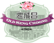 Old Seng Choong