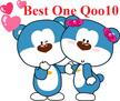 Best One Qoo10
