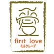 First Love Patisserie