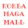 Korea Mega Mall