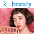 K.beauty.goods