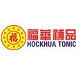 HOCKHUA TONIC