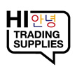 Hi Trading Supplies Singapore
