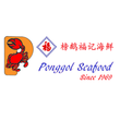 Ponggol Seafood - Hock Kee
