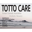 TOTTO CARE