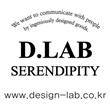 D.LAB Serendipity