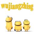 wujiangzhisg