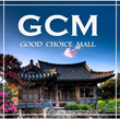 GoodChoice Mall