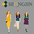 seongjin Fashion
