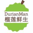 Durian Man