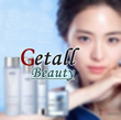 GET ALL Beauty(REAL COSMETICS)