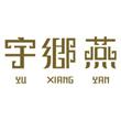 Yu Xiang Yan