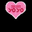 Yoyo-sg