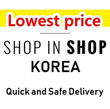 Shopinshop Korea