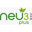 Neu3Plus