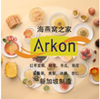 Arkon Coral Seaweed Jelly -海燕窝之家