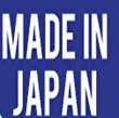 Made in Japan supplement