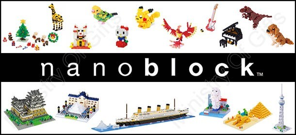 nanoblock by Ministry Of Gifts