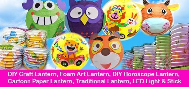 Mid Autumn Paper Craft Lantern