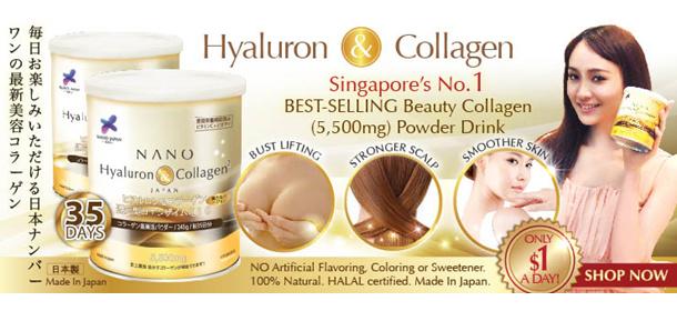 Nano Japan Hyaluron Collagen